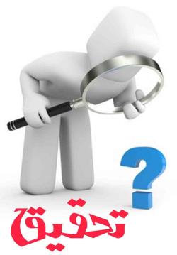 تحقیق بررسی ریخته گری فولاد،ذوب فلزات