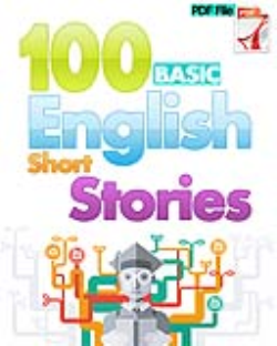 100 داستان کوتاه انگلیسی