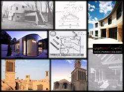 دانلود پاورپوینت معماری همساز با اقلیم و بام سبز