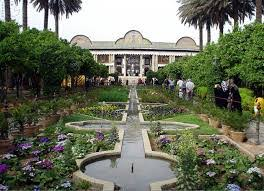 پاورپوینت آشنایی با باغ سازی ایرانی