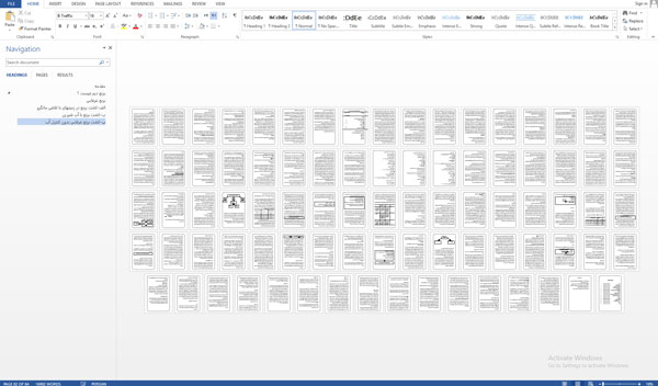 تحقیق دربارهبرنج دیم 84 صفحه