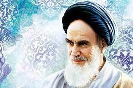 تحقیق درباره امام خمینی